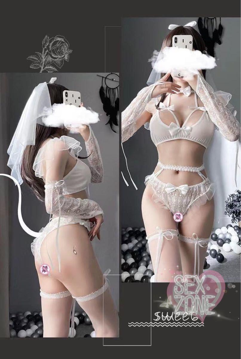 セクシーコスプレ レースセクシー超可愛い 花嫁ランジェリーセット