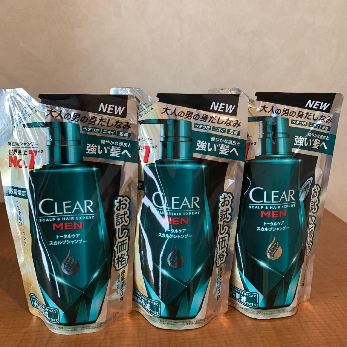 CLEAR ☆MENスカルプシャンプー3個【お試し価格】
