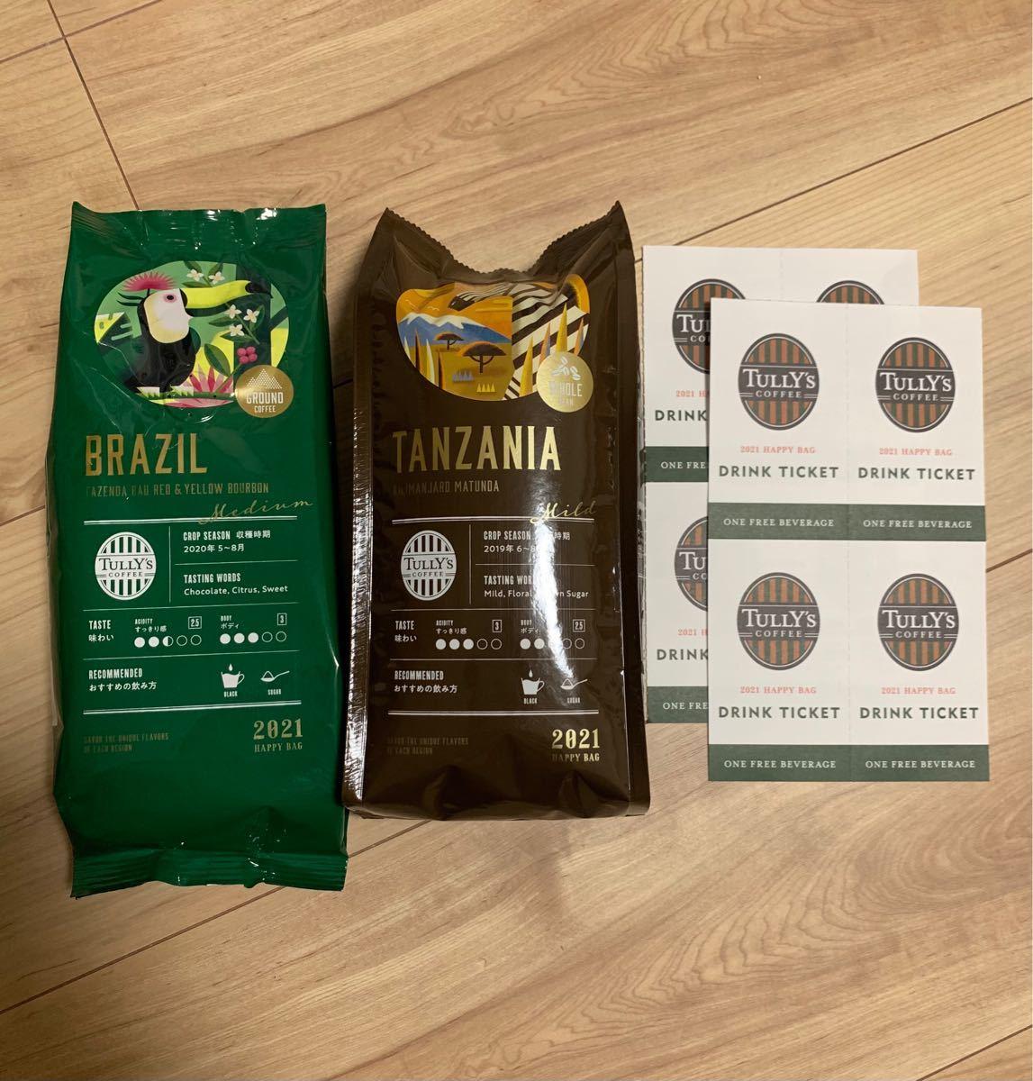 タリーズコーヒー コーヒー豆、粉 コーヒーチケット8枚