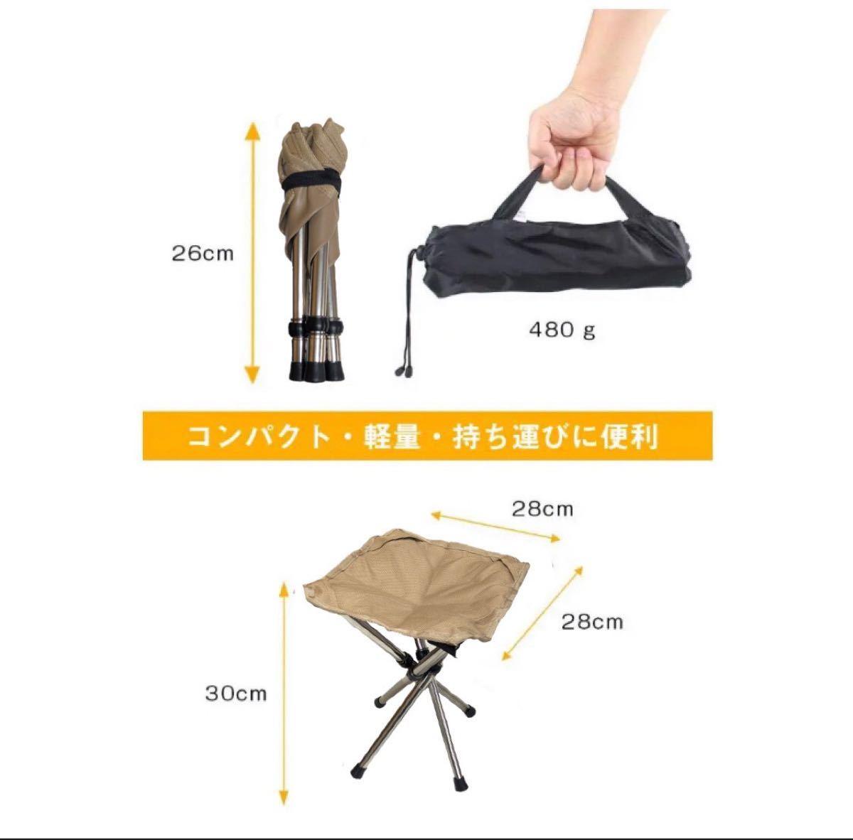 新品 アウトドア チェア 椅子 折りたたみ コンパクトチェア 軽量 コンパクト 人気色