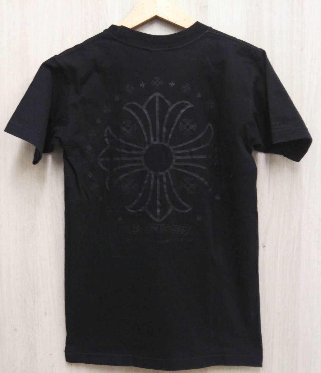 CHROME HEARTS クロムハーツ 半袖Tシャツ Sサイズ ブラック_画像2