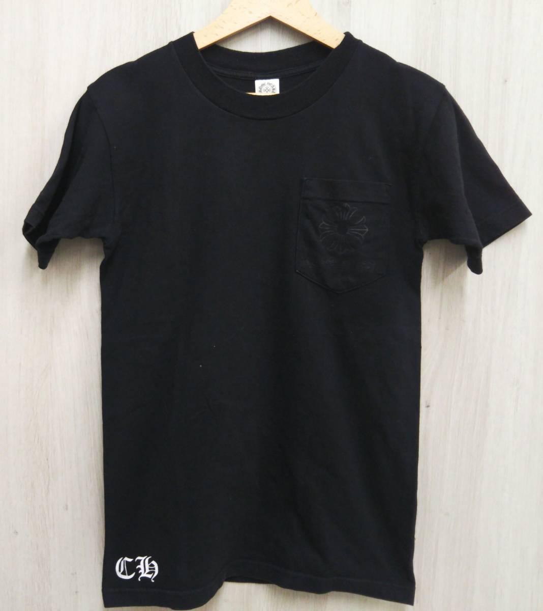 CHROME HEARTS クロムハーツ 半袖Tシャツ Sサイズ ブラック_画像1