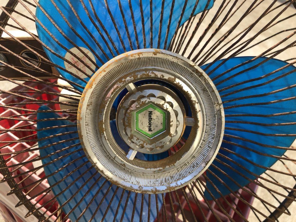 ナショナル 壁掛け扇風機 実働 昭和レトロ アンティーク当時_画像4