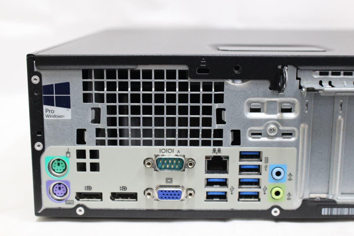 中古パソコン 即日発送 良品 HP EliteDesk 800 G2 SFF Win10 六世代i7 8G SSD-128G + HDD-3TB office有★税無_画像6