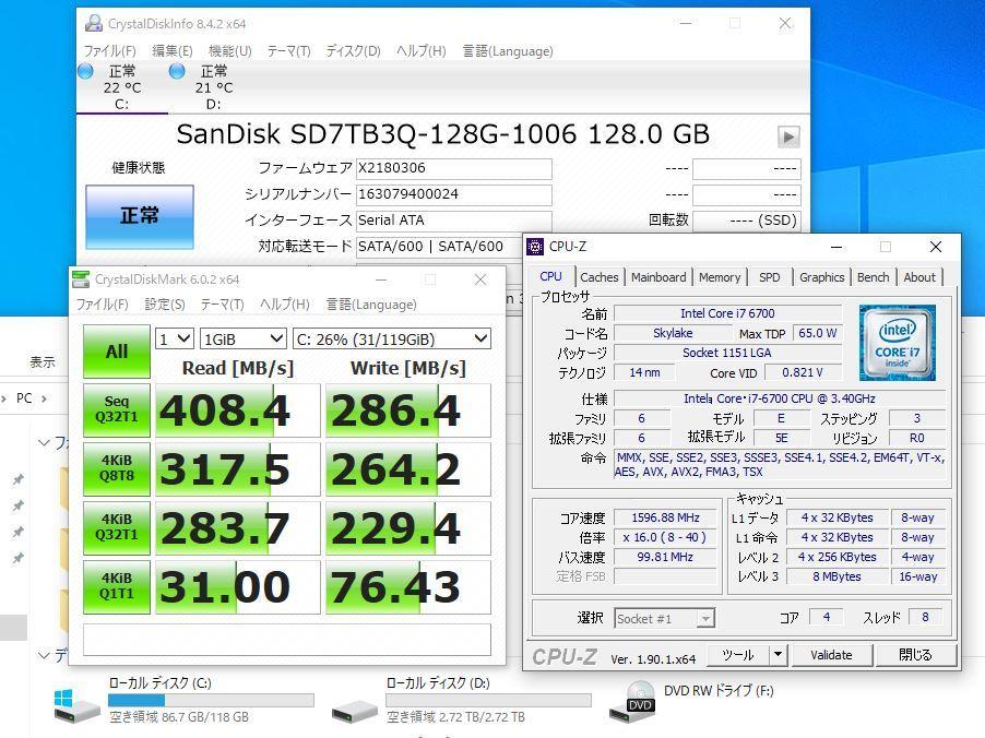 中古パソコン 即日発送 良品 HP EliteDesk 800 G2 SFF Win10 六世代i7 8G SSD-128G + HDD-3TB office有★税無_画像3