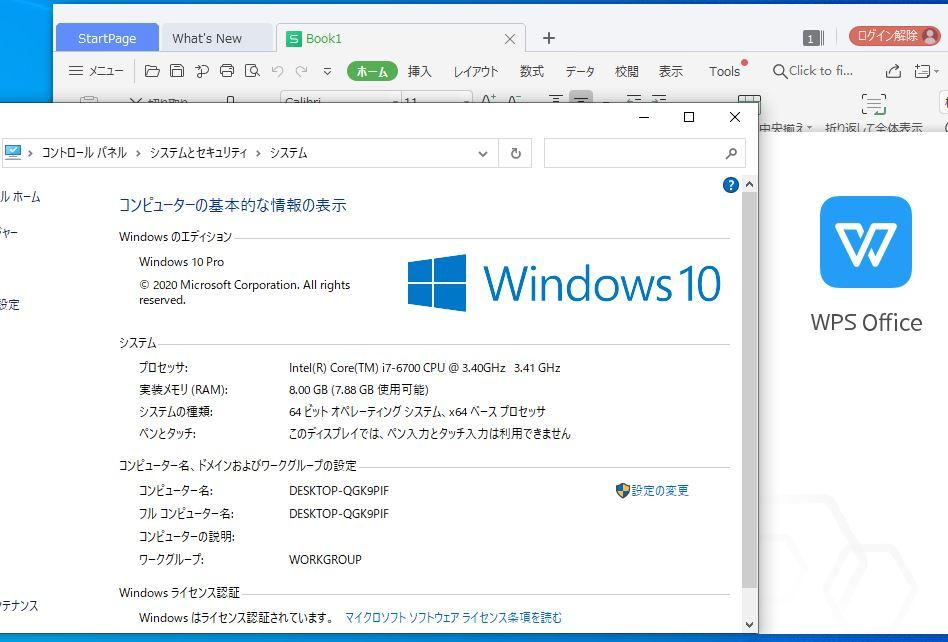 中古パソコン 即日発送 良品 HP EliteDesk 800 G2 SFF Win10 六世代i7 8G SSD-128G + HDD-3TB office有★税無_画像2