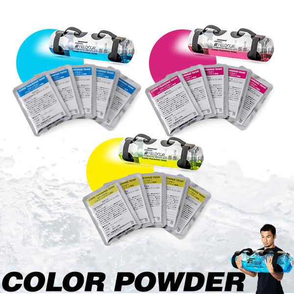 送料込でお得 カラーパウダー ウォーターバッグ用カラーパウダー 同色5個セット 422_画像1
