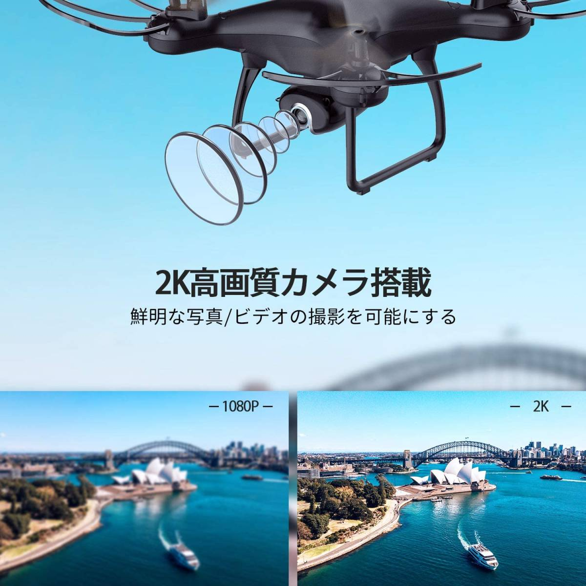 ドローン カメラ付き 2K HD 120°広角カメラ 最大24分飛行時間 WIFI FPVリアルタイム伝送 高速回転ホバー機能 国内認証済