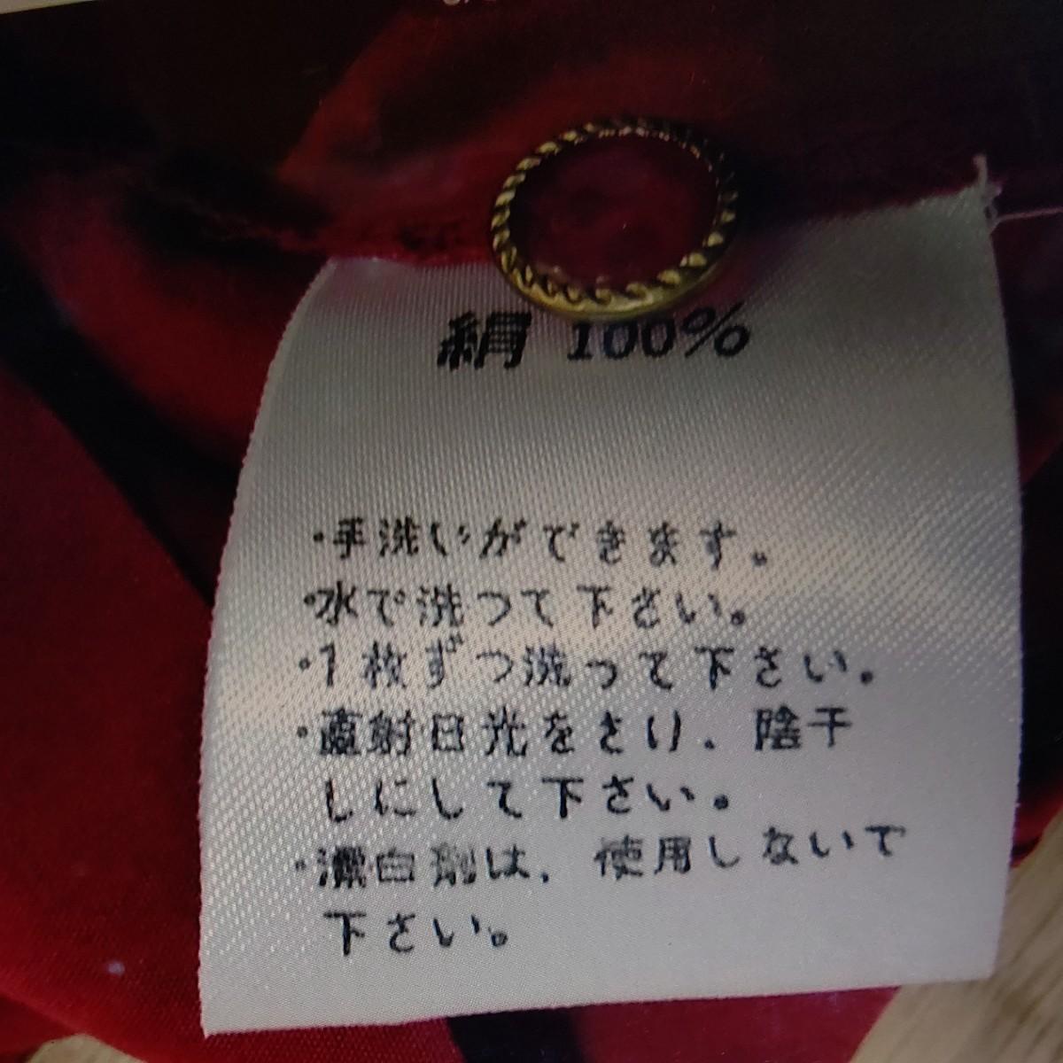 シルク 絹100% 半袖シャツ 色エンジ