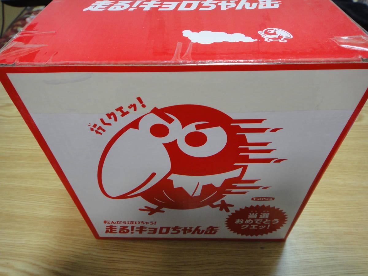 未開封 走る!キョロちゃん缶 おもちゃのカンヅメ 森永製菓_画像2
