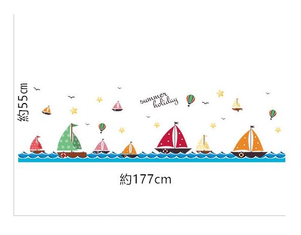 ウォールステッカー ウォールシール 壁シール 海 ヨット M38 『★☆定形外郵便発送 ☆★』