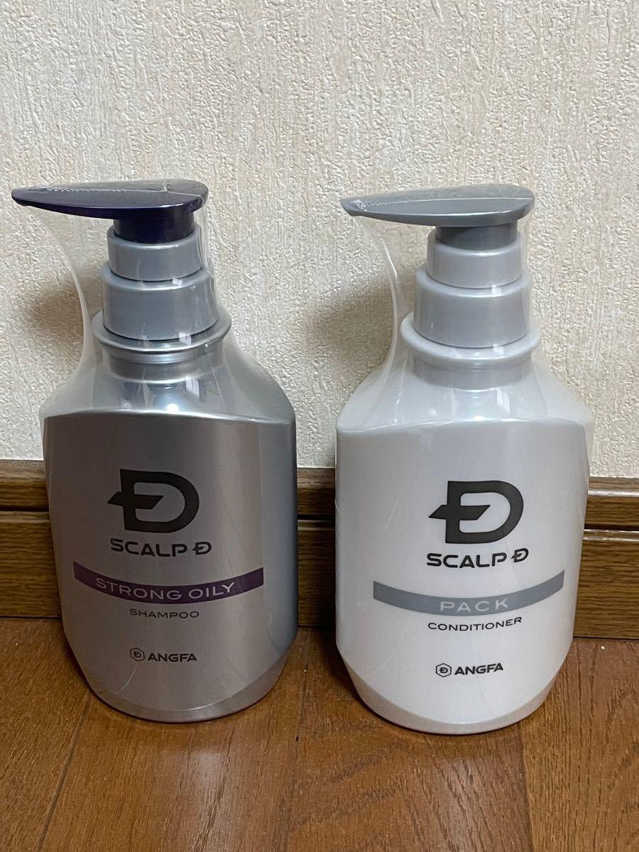 薬用スカルプD 超脂性肌用シャンプー&コンディショナーセット