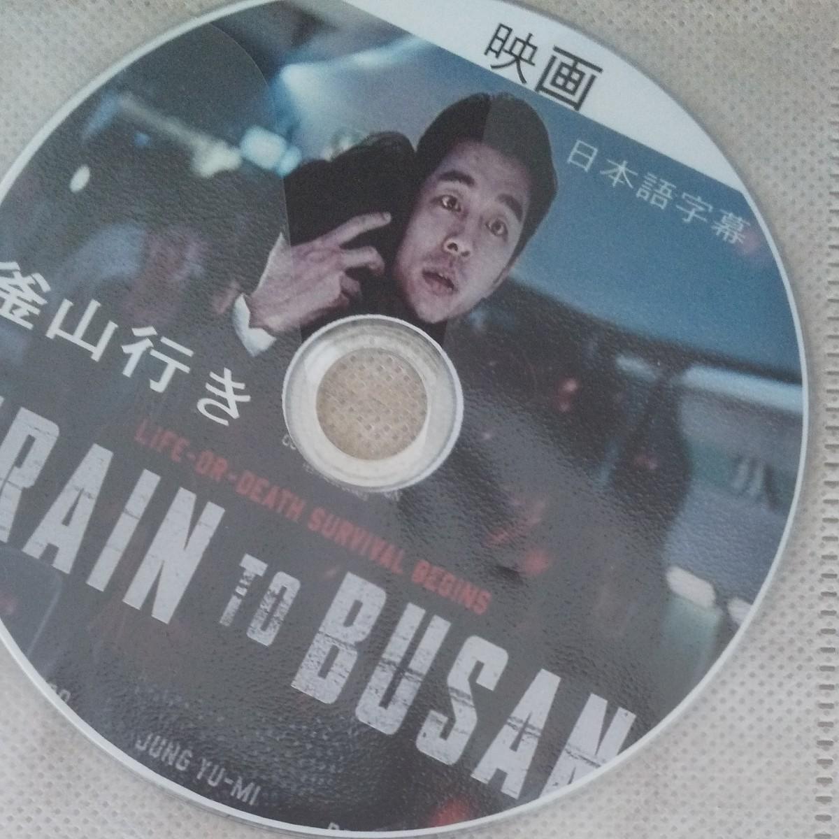 映画 コン・ユ DVD
