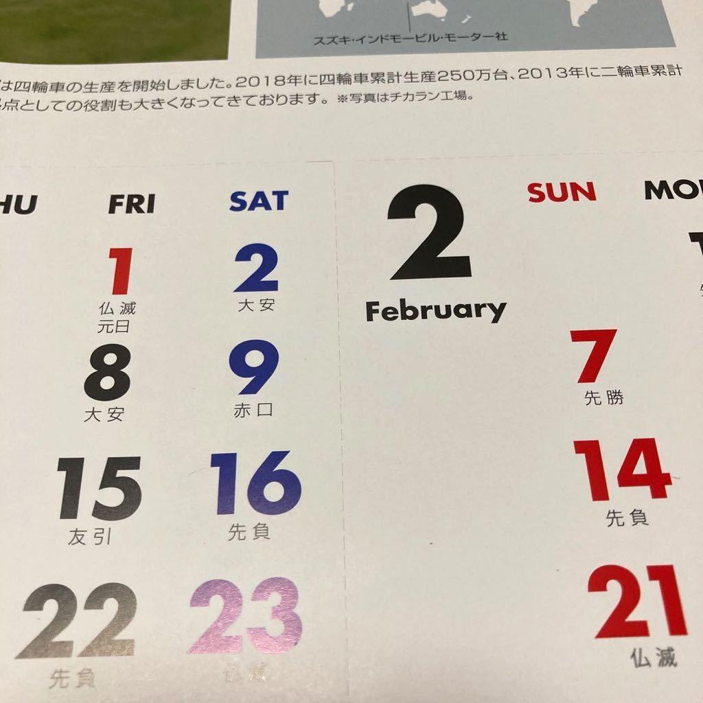 即決SUZUKIスズキカレンダー・2021年 令和3年/壁掛け式/企業名なし_画像3