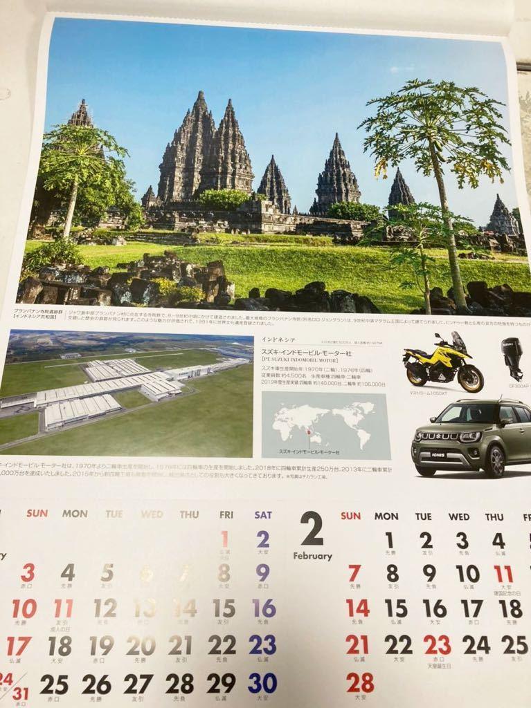 即決SUZUKIスズキカレンダー・2021年 令和3年/壁掛け式/企業名なし_画像2