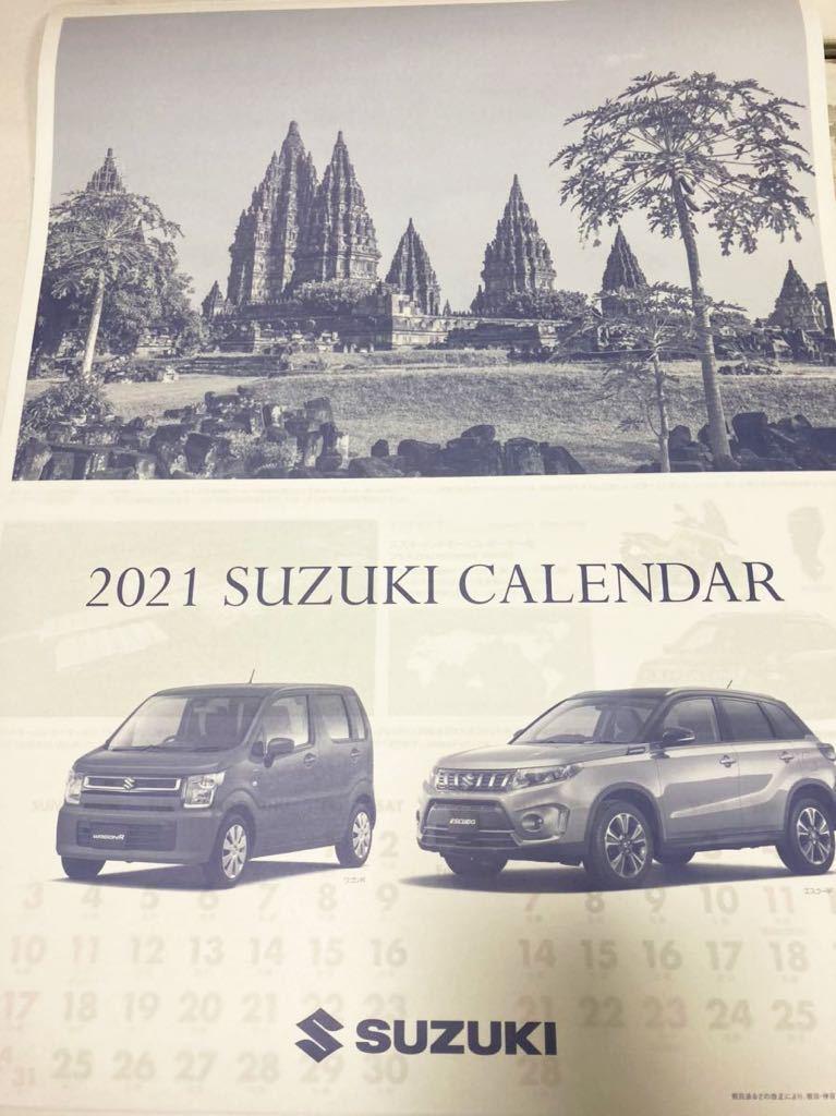 即決SUZUKIスズキカレンダー・2021年 令和3年/壁掛け式/企業名なし_画像1