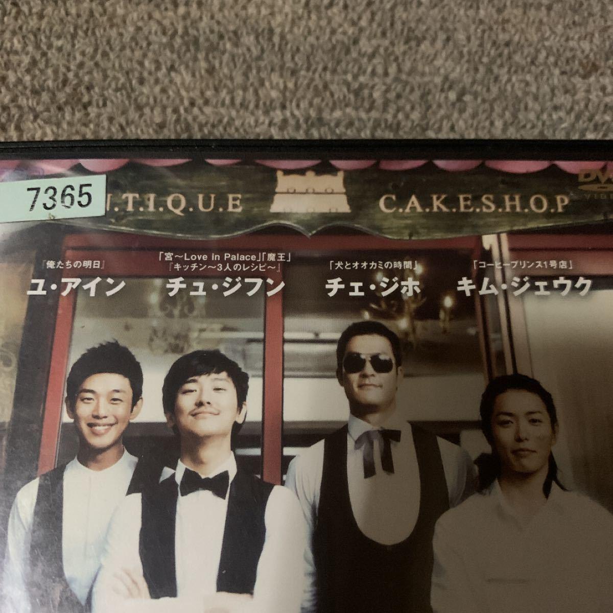 レンタル落ち 韓国DVD アンティーク