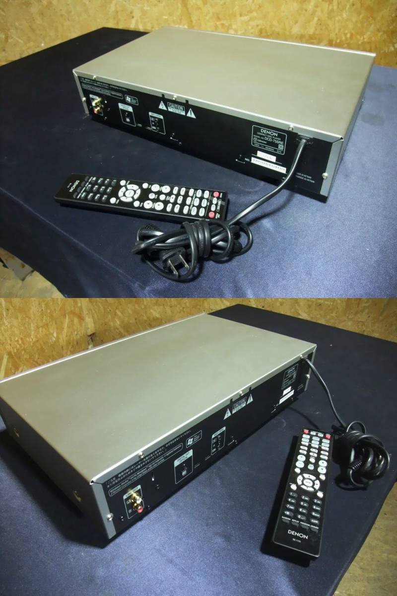 動作確認済み★デノン DENON リモコン付き 32bit DACを搭載したCDプレーヤー DCD-755RE★_画像6