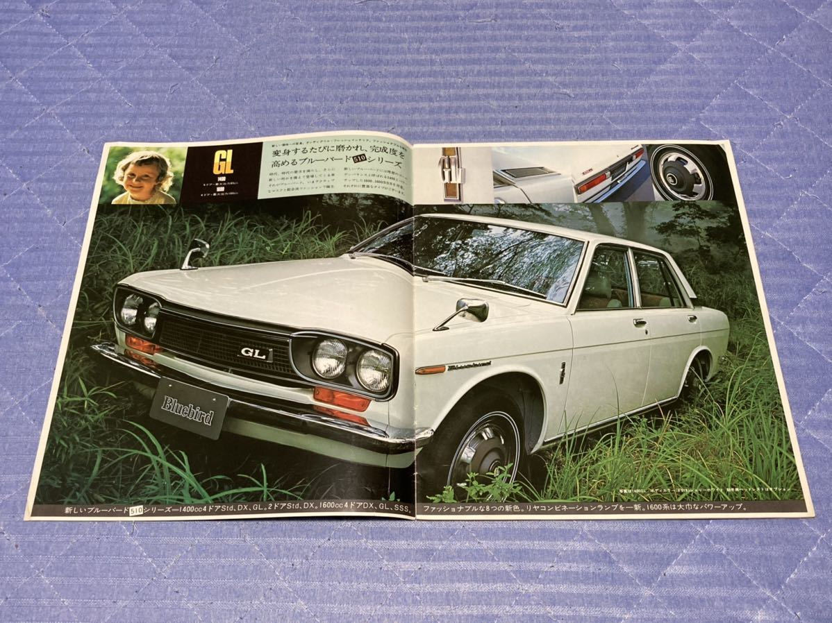 【旧車カタログ】 昭和46年頃 日産ブルーバード 510系_画像2