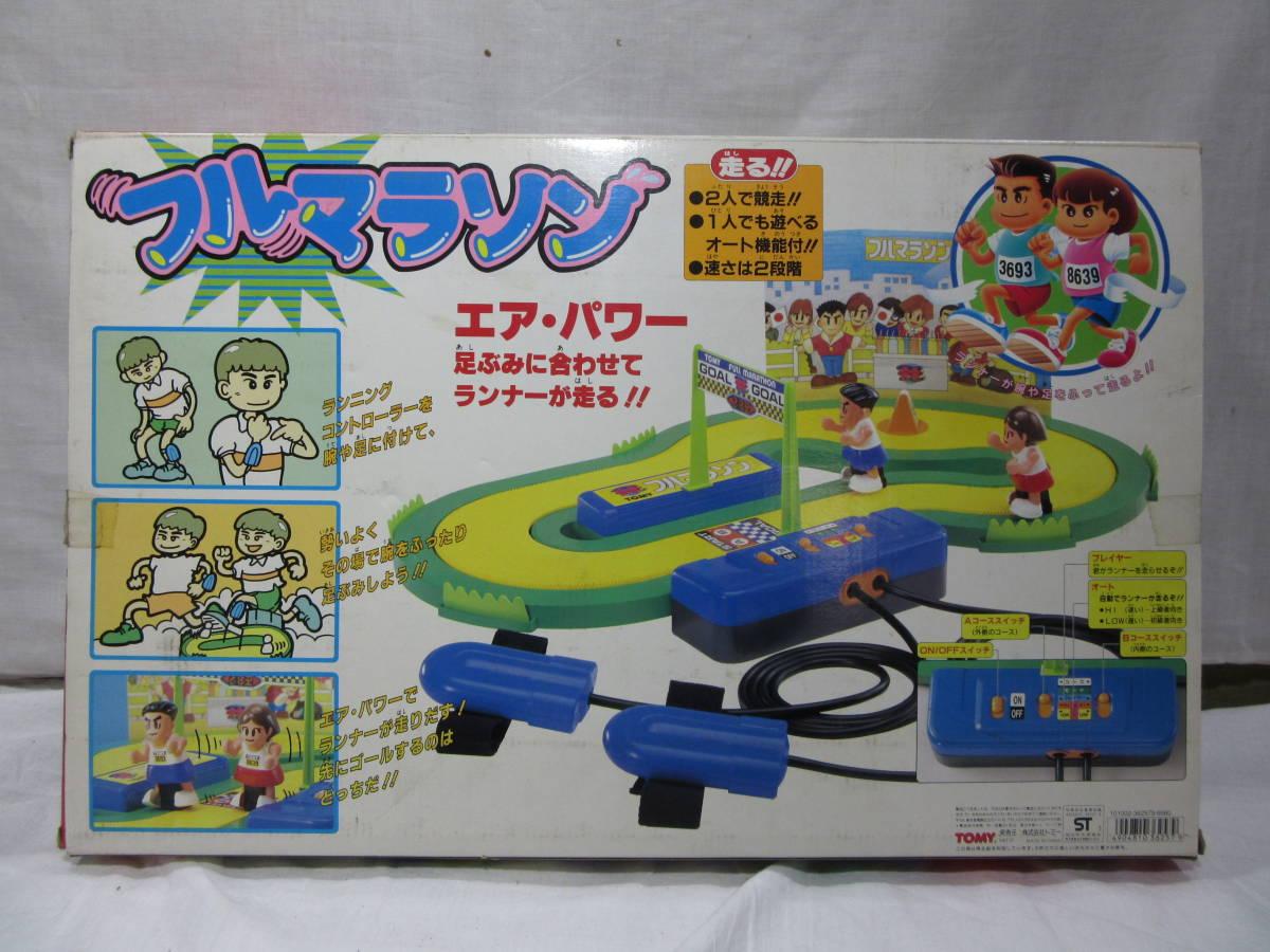 ◆未使用!TOMY/トミー フルマラソン 店頭展示在庫品_画像2