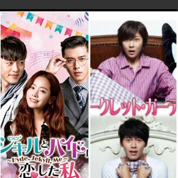 韓国ドラマヒョンビンドラマ2作品ブルーレイ