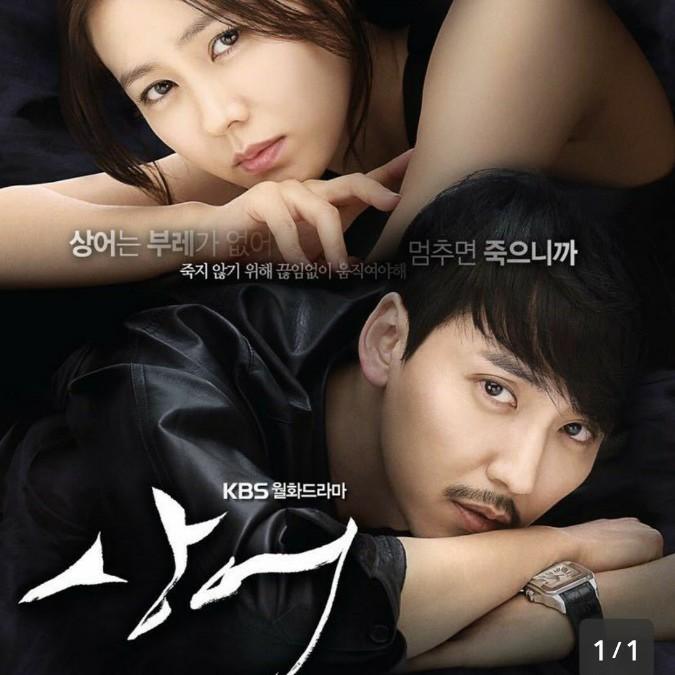 韓国ドラマ サメ ブルーレイ