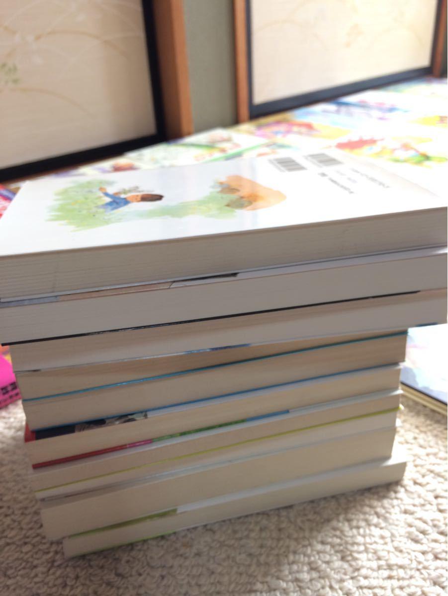 【絵本+児童書34冊セット】4〜5歳向け+小学校中学年〜高学年向け