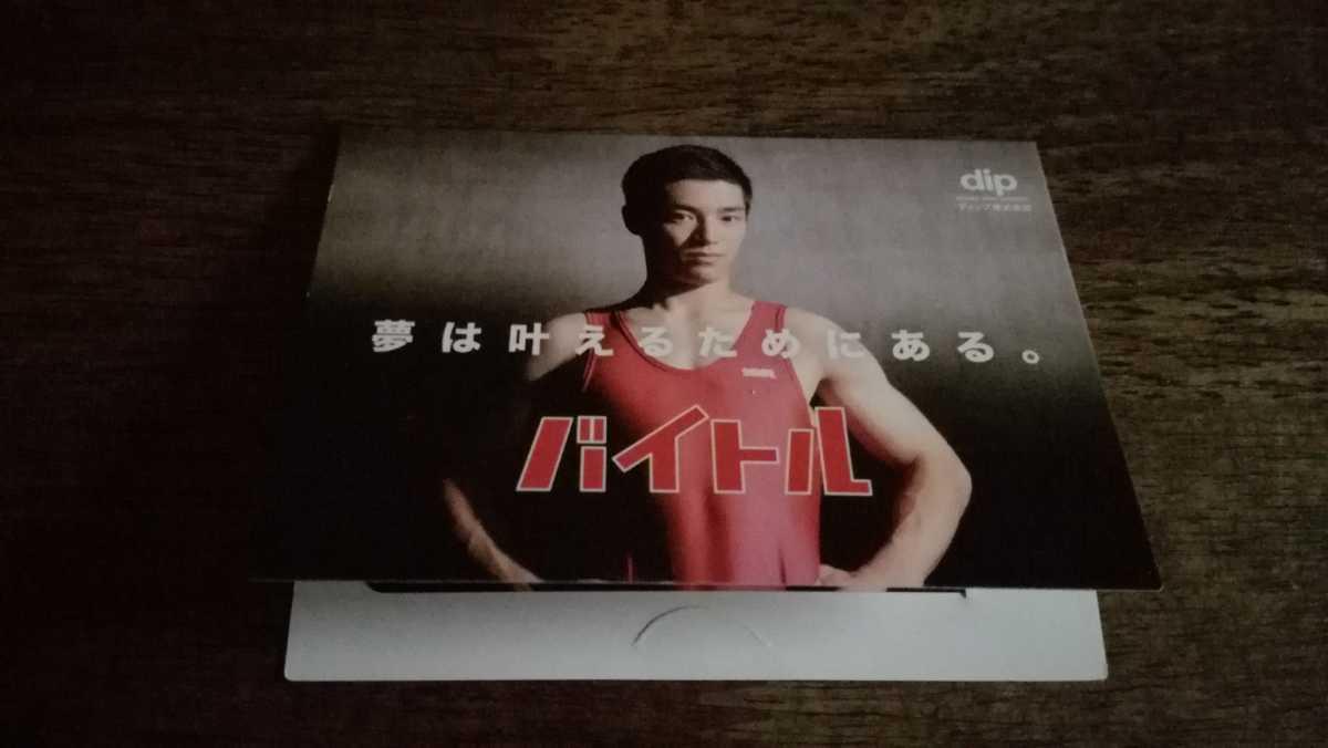 未使用 クオカード QUOカード 500円分 白井健三_画像2