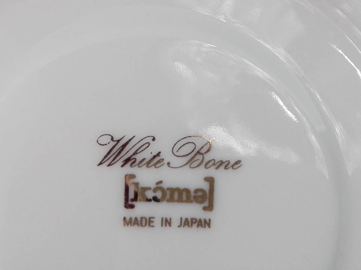 White Bome ホワイト ボーン【kcme】ピンク ローズ柄 カップ&ソーサ 5客セット 未使用 (おまけスプーン)_画像4