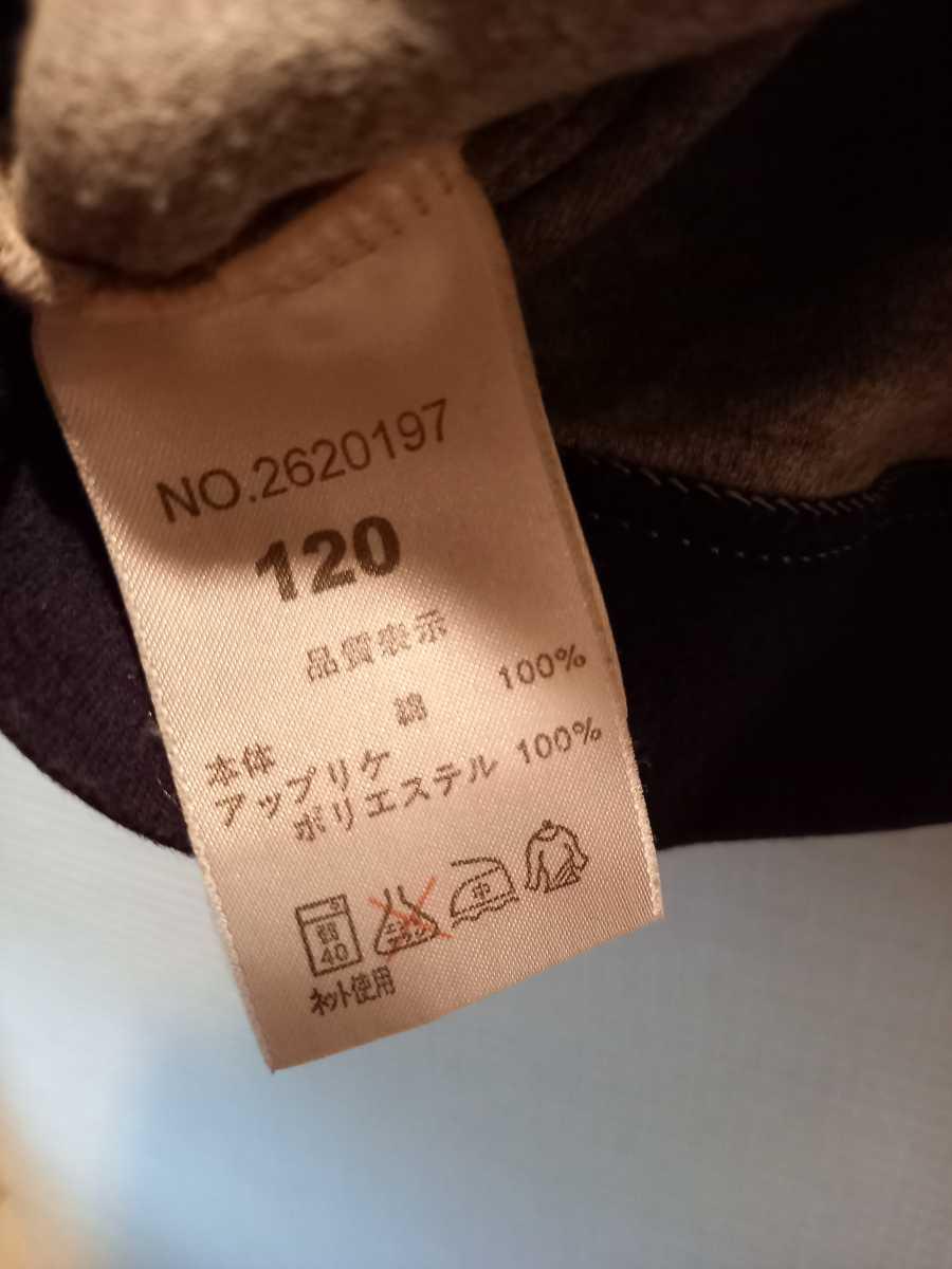 1円スタート! 120cm フード付き ロンT キッズ 男の子 保育園 幼稚園 私服 洗い替え boofoouoo akichan7777jp _画像6