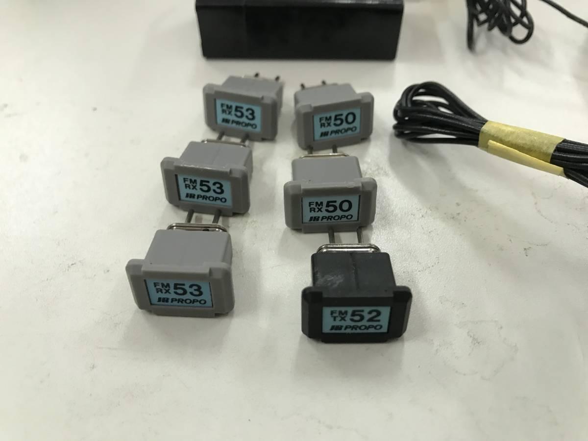 JRプロポ 受信機 72MHz R770S 1個 PCMS NER-649S 3個 クリスタル RX用5個&TX用1個 まとめてジャンクにて_画像5