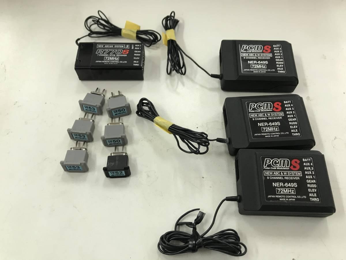 JRプロポ 受信機 72MHz R770S 1個 PCMS NER-649S 3個 クリスタル RX用5個&TX用1個 まとめてジャンクにて_画像1