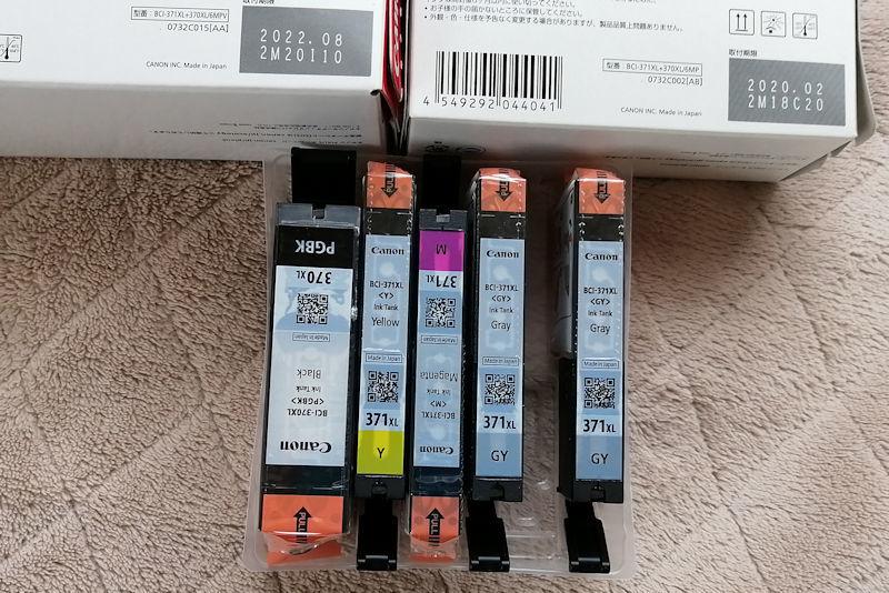 【純正】Canon BCI-371XL/GY2個/ M・Y各1個+370XL/PGBK 1個  計5個出品_画像5