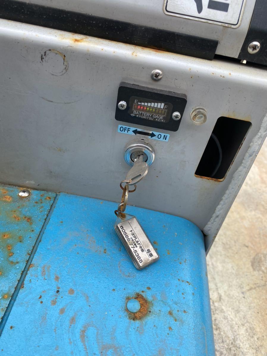 家庭用コンセント100V ハンドリフト フォークリフトトヨタ 中古ウォーキー 600kg バッテリー式 2HFW6 ジャンク品、引き取り限定_画像6