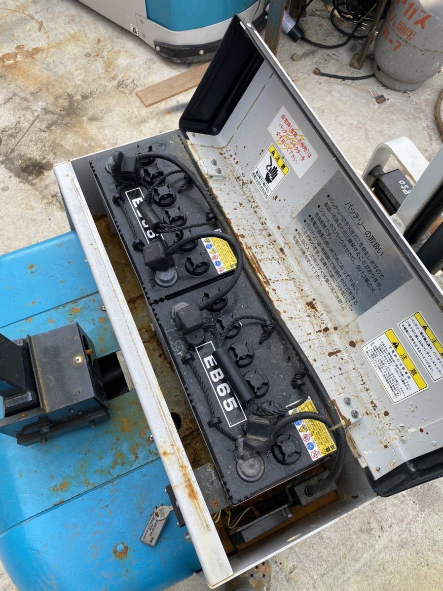 家庭用コンセント100V ハンドリフト フォークリフトトヨタ 中古ウォーキー 600kg バッテリー式 2HFW6 ジャンク品、引き取り限定_画像7
