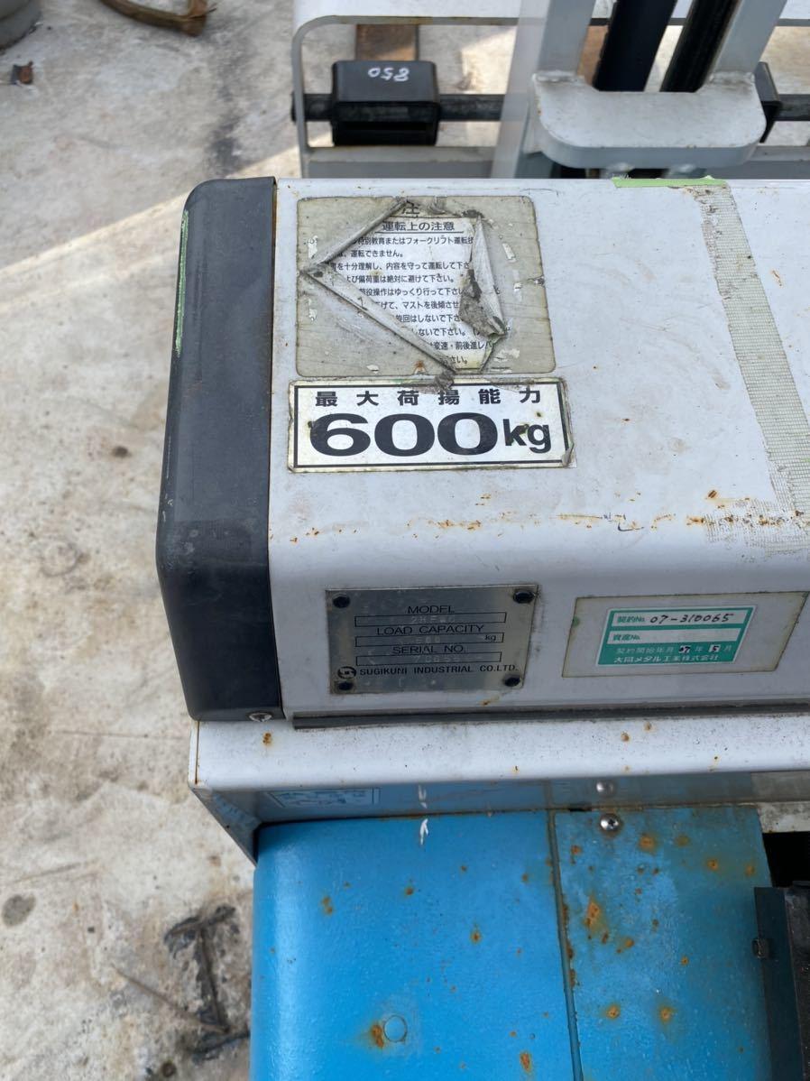家庭用コンセント100V ハンドリフト フォークリフトトヨタ 中古ウォーキー 600kg バッテリー式 2HFW6 ジャンク品、引き取り限定_画像8