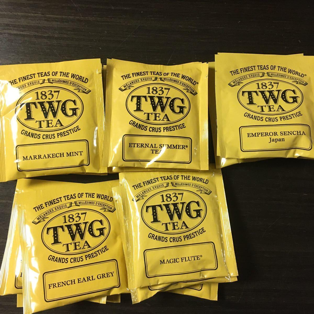 TWG 5種飲み比べセット_画像1