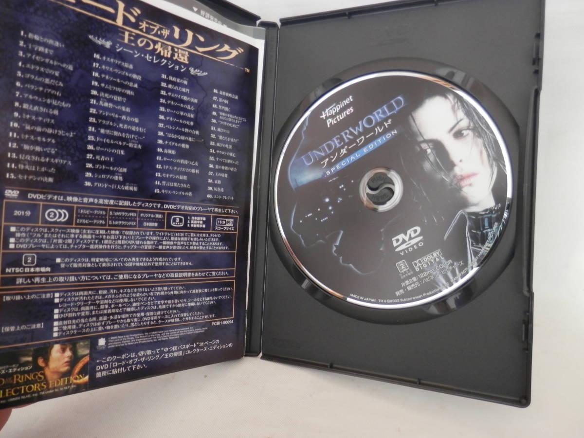 DVD☆ アンダーワールド (この戦い愛か本能か)  USED  レンタルout