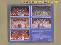 ★即決★ '99 宝塚歌劇全主題歌集_画像2