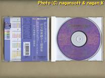 ★即決★ '99 宝塚歌劇全主題歌集_画像3