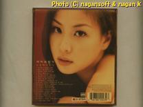 ★K-POP★珍しいかも?★ 女子の香気2 -- 2000年発売CD、オムニバスです_画像2