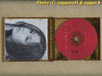 ★K-POP★珍しいかも?★ 女子の香気2 -- 2000年発売CD、オムニバスです_画像3