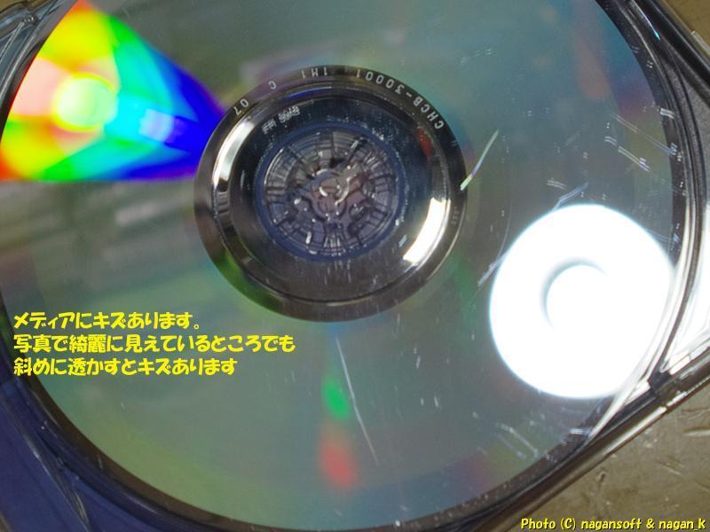 ★即決★ Missa Jphnouchi (城之内ミサ) / Friends -- 2000年発売アルバム。TBS系ドラマ「FRIENDS」サントラ盤。音楽は城之内ミサが担当_画像4