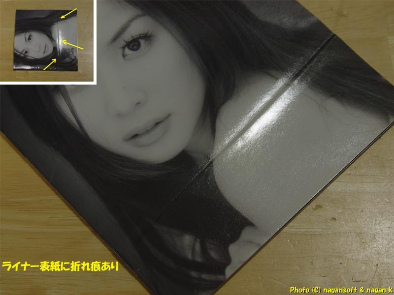 ★K-POP★珍しいかも?★ 女子の香気2 -- 2000年発売CD、オムニバスです_画像5
