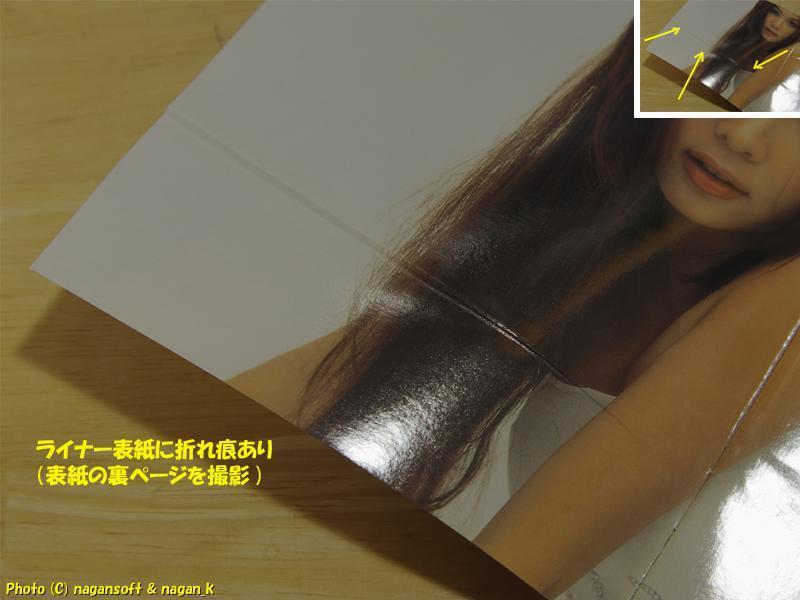 ★K-POP★珍しいかも?★ 女子の香気2 -- 2000年発売CD、オムニバスです_画像6