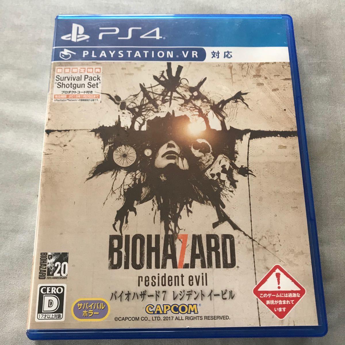 バイオハザード7  レジデントイービル PS4 BIOHAZARD7 RESIDENT EVIL