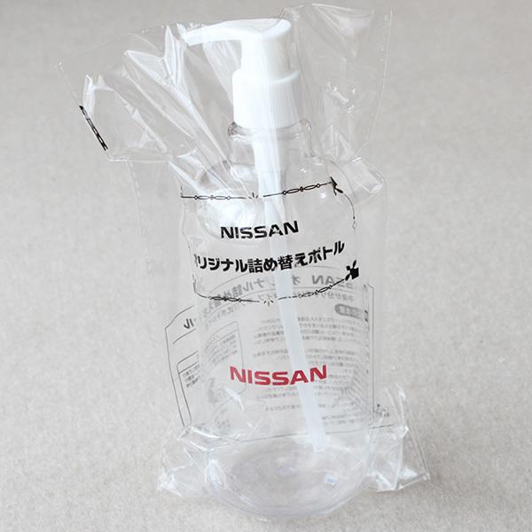未開封 日産 NISSAN ニッサン 詰め替えボトル 透明 ボトル クリアー クリア シャンプー ボディソープ 希少 レア 未使用_画像1