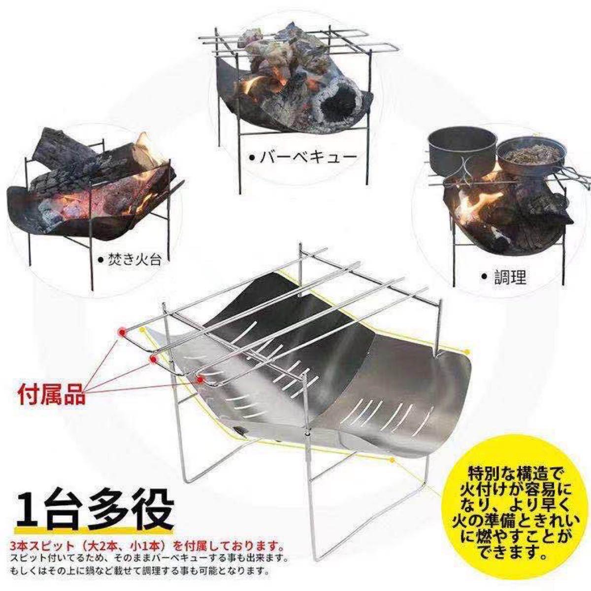 特別価格!超人気焚き火台 折り畳み式 ステンレス製 A4サイズ 超軽量380g