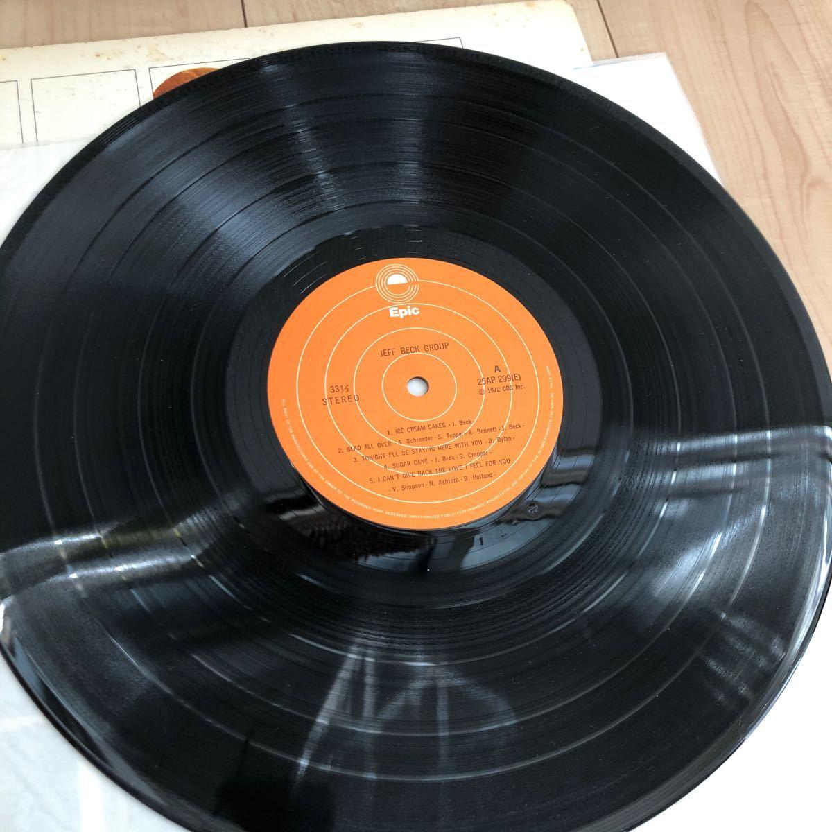 ジェフベックグループ レコード