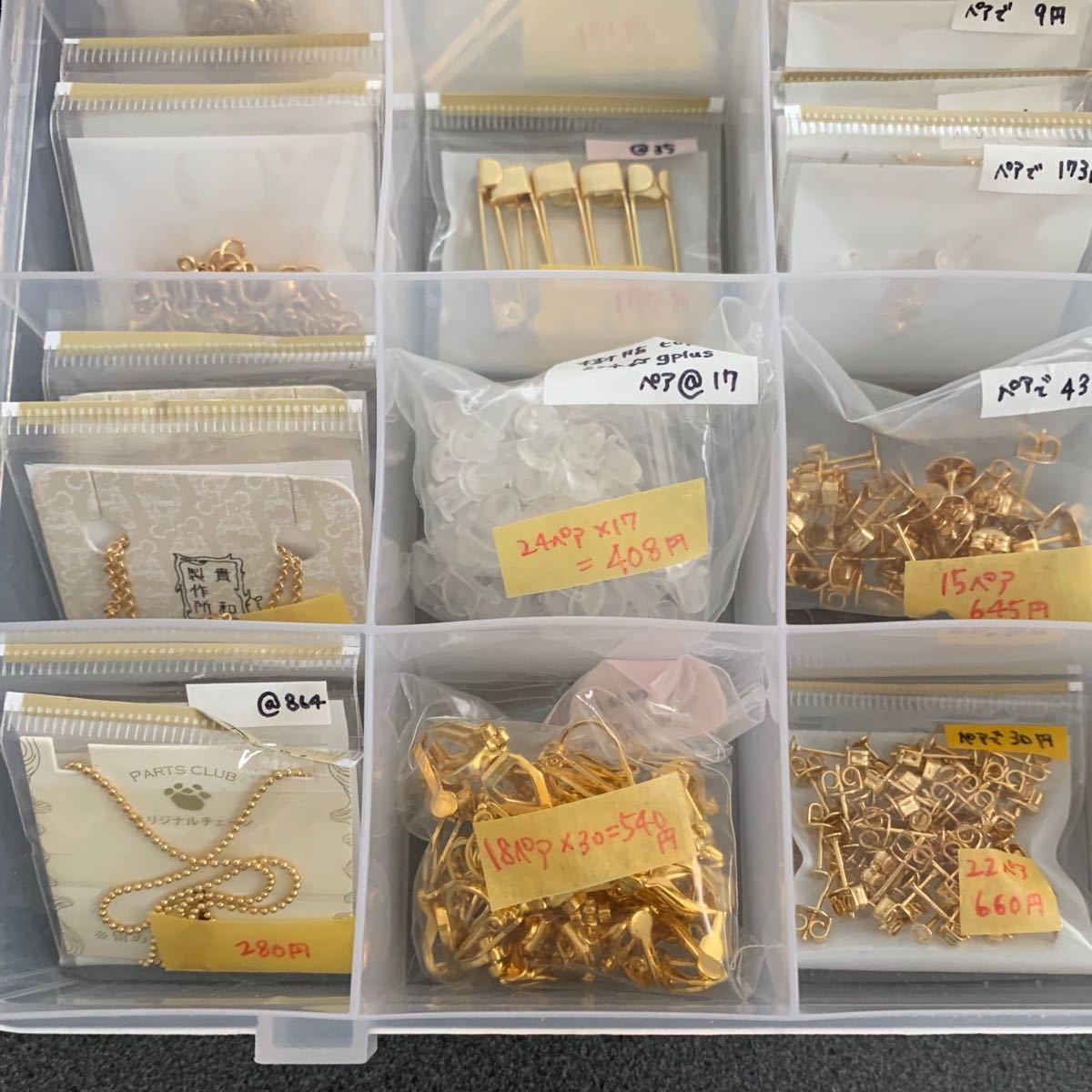 大量 ネックレス ピアス イヤリング金具 まとめ売り ハンドメイド素材
